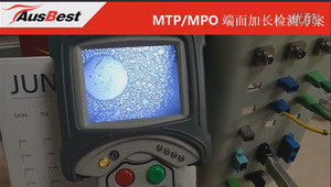 How to inspect MTP/MPO with Eternal probe(FVO-730-H)