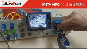 How to inspect the MPO/MTP in-adaptor panels(FVO-730B1-V)